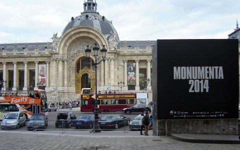 Que faire prochainement à Paris : expositions, cinéma et musique